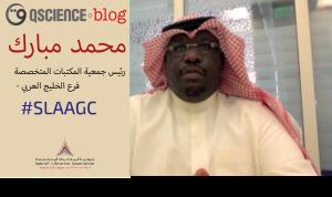 MB arabic